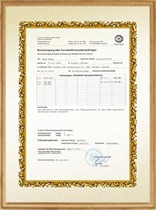 德国DVS焊接证书1