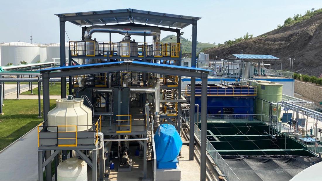 山东法恩新材料废水处理工程