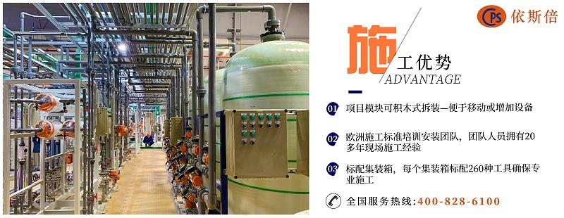 工业废水处理施工优势