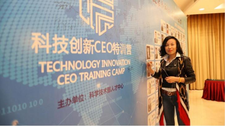 依斯倍环保入选科技部人才中心创新CEO特训营