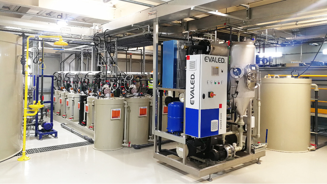 世伟洛克高COD废水处理中水回用工程
