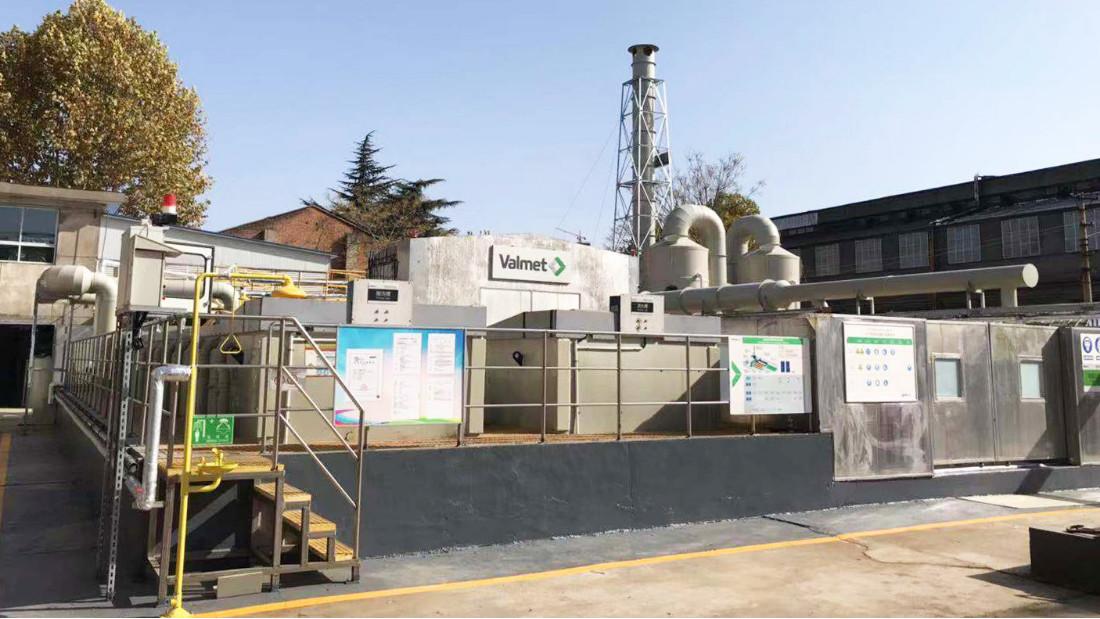 西安维美德酸洗废水处理零排放项目