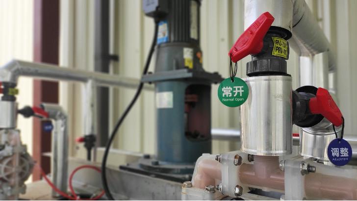 工业废水处理工程中塑料磁力泵工作原理