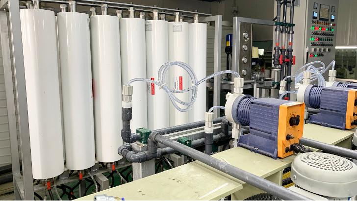 工业废水处理相关概念