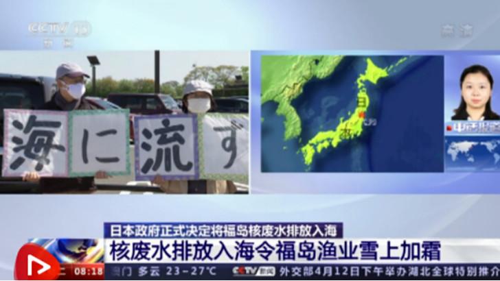 日本决定排放核污水,依斯倍环保人我们能做些什么