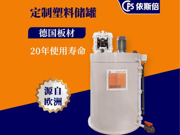 污水处理设备储罐