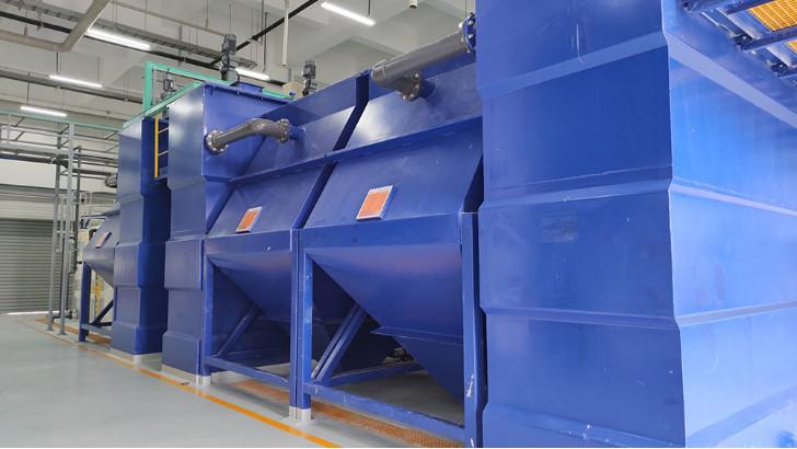 锂电池生产废水处理