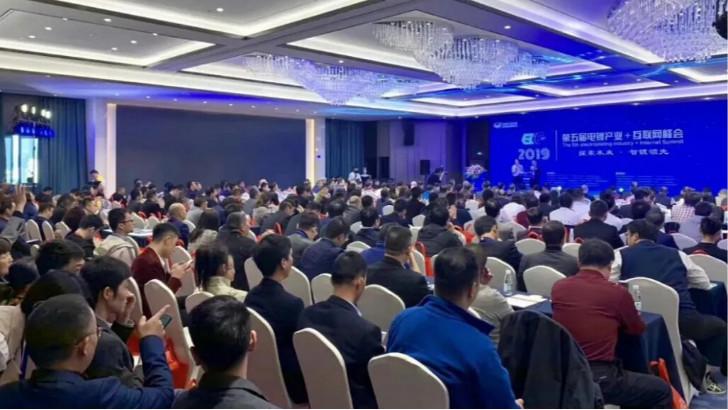依斯倍邀您参加第七届电镀产业+互联网峰会