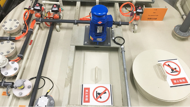 工业废水处理中SBR工艺技术