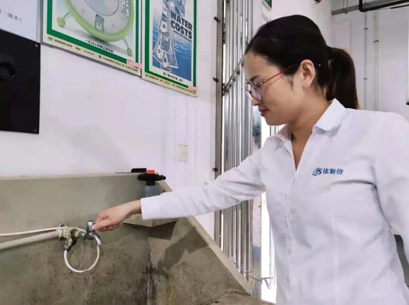 水资源循环利用