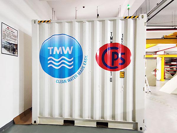 TMW废水蒸发器