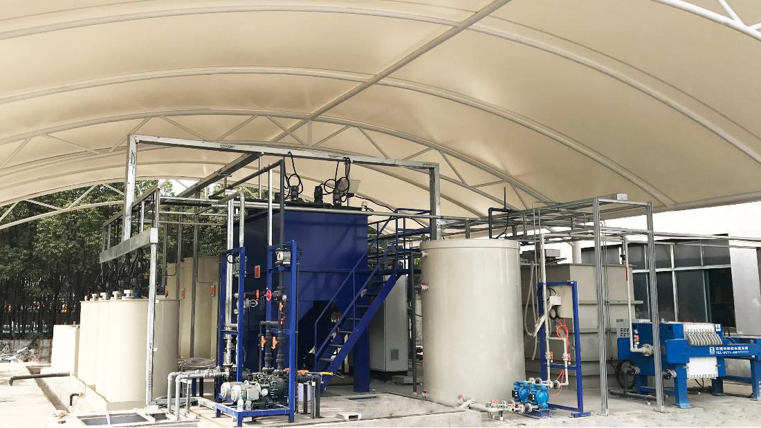 无锡升和精密加工废水处理工程