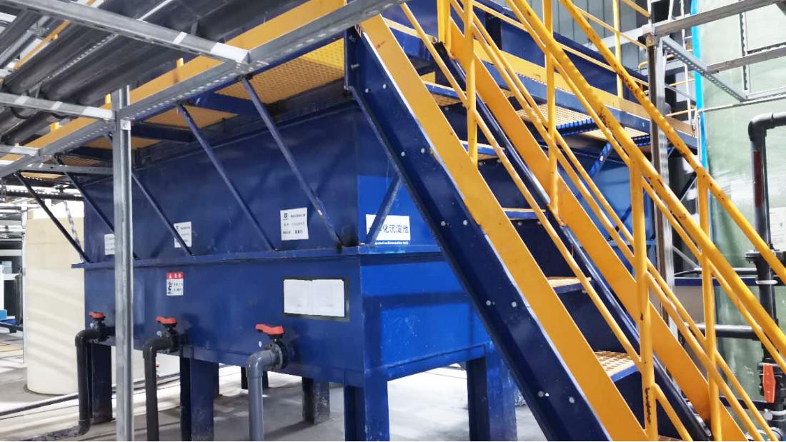 青岛高测电镀废水处理中水回用工程